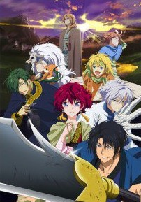 Yona-of-the-Dawn-Promo-Art-001