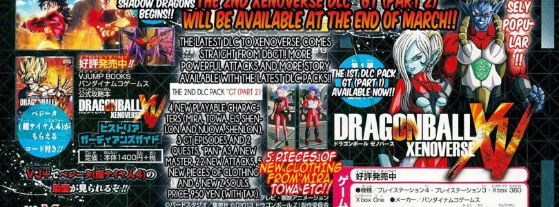 Dragon Ball Xenoverse DLC Pack 2 Detailed