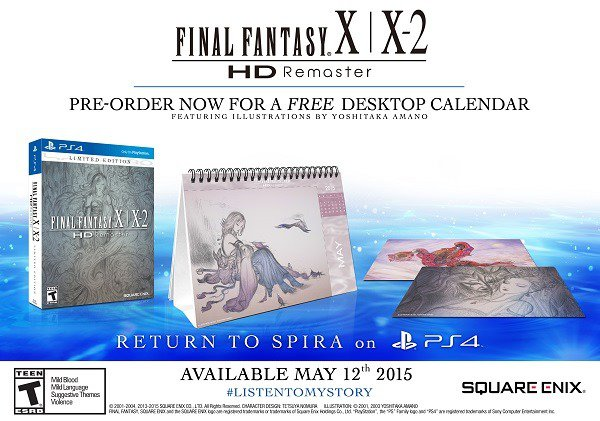 final-fantasy-x-x2-ps4-remaster-limited-edition