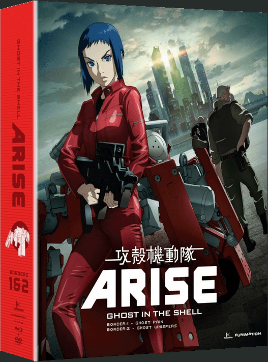 ghost-in-the-shell-arise-box-art