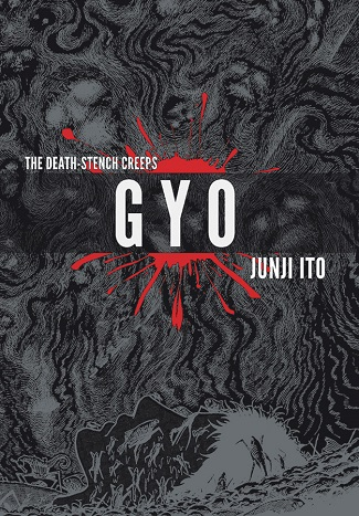 gyo-deluxe-edition-cover