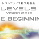 Level-5 to Reveal Major Project, Fantasy Life 2, and Yo-kai Watch 3 on April 7th