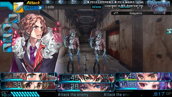operation-abyss-eng-screenshot- (10)