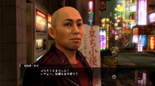 Yakuza 0 Chikai No Basho Soundtrack Available to Purchase Today