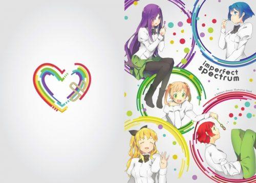 Hard Copies of 'Katawa Shoujo' 1.3 Will Be Sold at Comitia 112