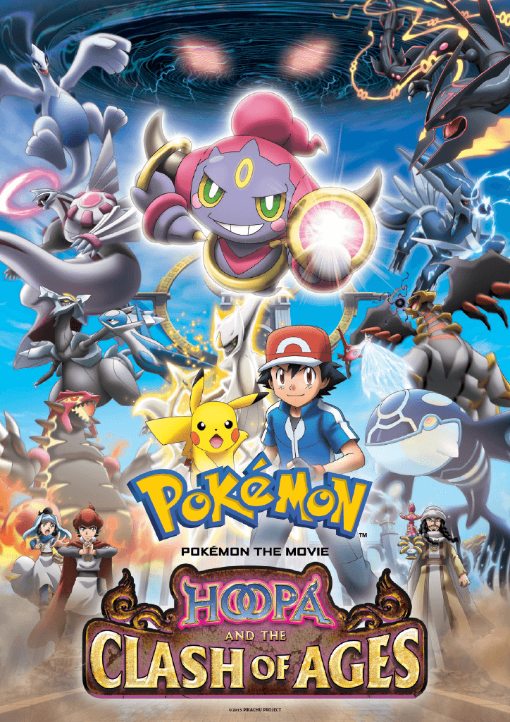 Pokemon-The-Movie-Hoopa-Clash-of-Legends-Poster-01