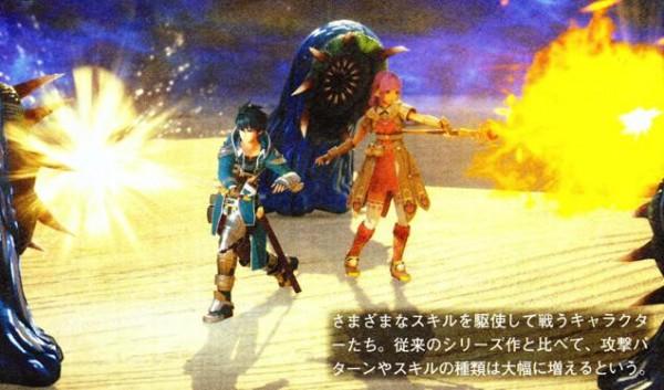 Star-Ocean-5-screenshot-001