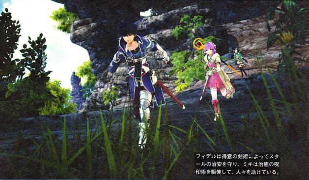Star-Ocean-5-screenshot-009