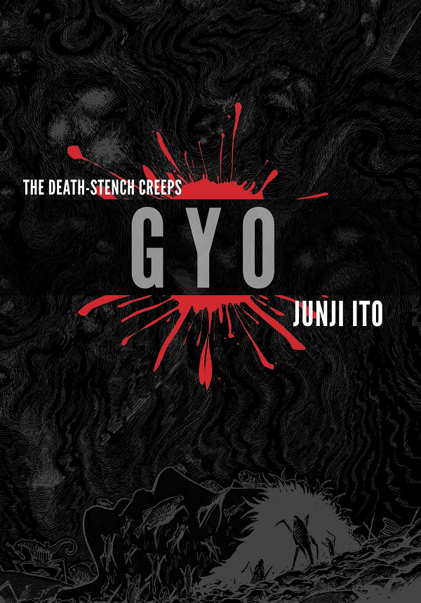 gyo-cover-art