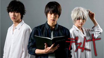 Live-Action 'Death Note' TV Drama's Main Cast Revealed