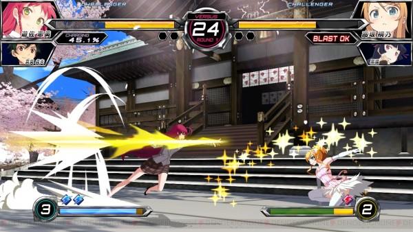 Dengeki-bunko-fighting-climax-screenshot-002