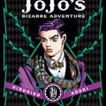 JoJo's Bizarre Adventure: Phantom Blood Volume 1 Review