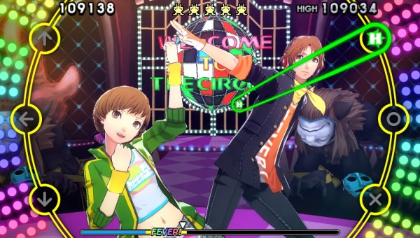 Persona-4-Dancing-All-Night-screenshot- (3)