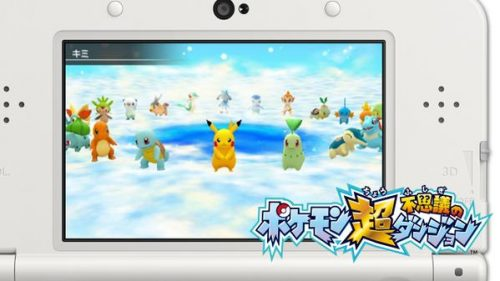 Promo Video for 'Pokémon Super Mystery Dungeon' Reveals Japanese Release Date