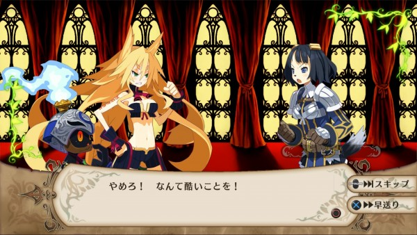 The-Witch-and-the-Hundred-Knight-Revival-screenshot- (17)