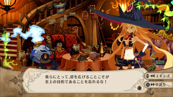 The-Witch-and-the-Hundred-Knight-Revival-screenshot- (2)