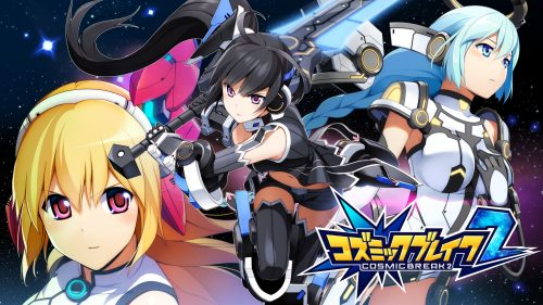 CosmicBreak 2 Launched in Japan; Other Regions Later This Year