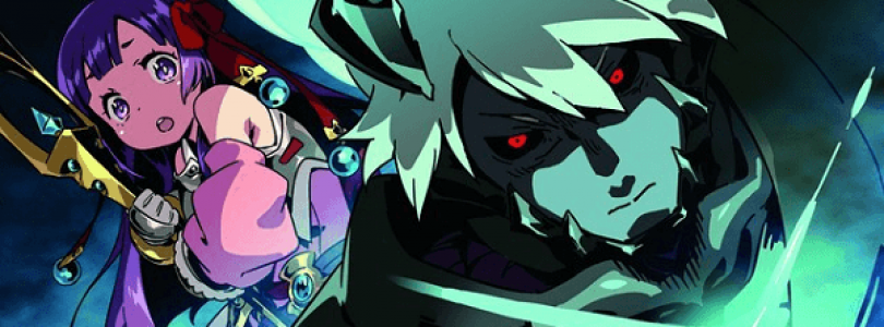 Etrian Odyssey 2 Untold: The Fafnir Knight North American Release Date Announced