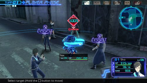 Lost Dimension European Release Date Announced