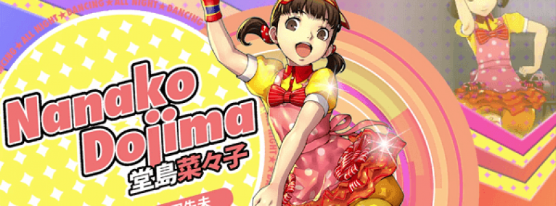 Nanako Highlighted in Latest Persona 4: Dancing All Night Trailer