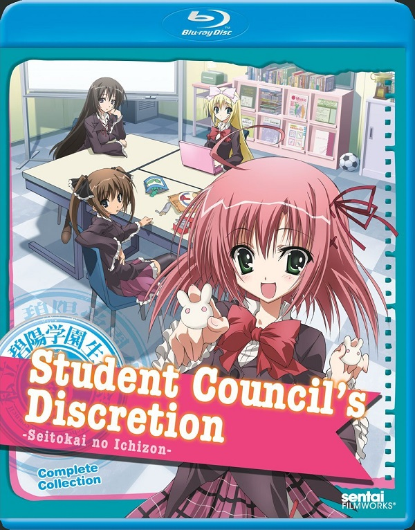 student-councils-discretion-box-art