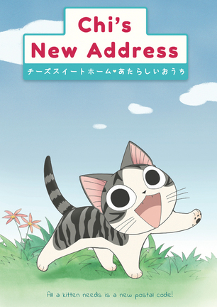Chis-New-Address-DVD-Cover-Art-001