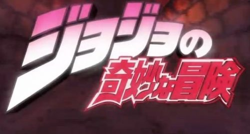 'JoJo's Bizarre Adventure' Season 1 US DVD Release Delayed