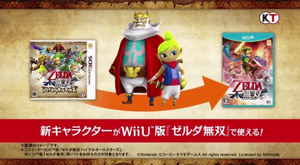Zelda-hyrule-warriors-3ds-promo-03