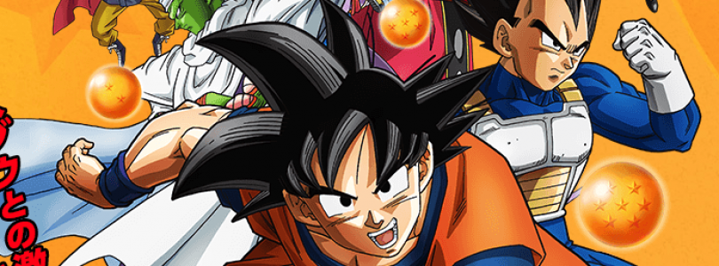 Dragon Ball Super Funimation Dub Confirmed