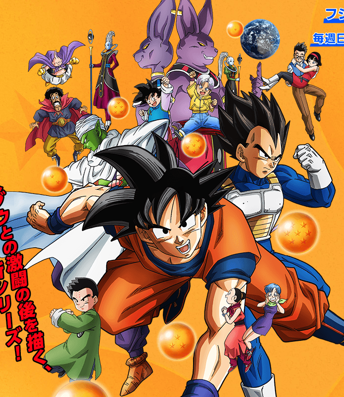 dragon-ball-super-promo