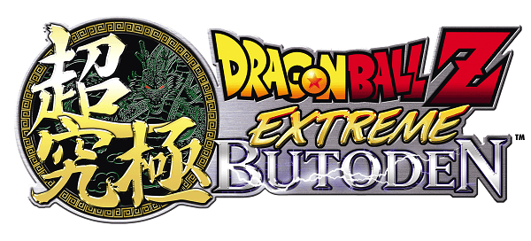 dragon-ball-z-extreme-butoden-preview-01