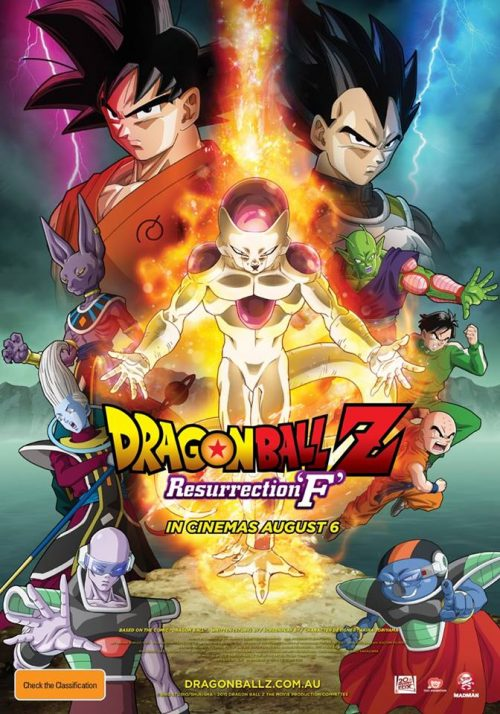 DBZ: Resurrection 'F' Coming to Australia August 6th