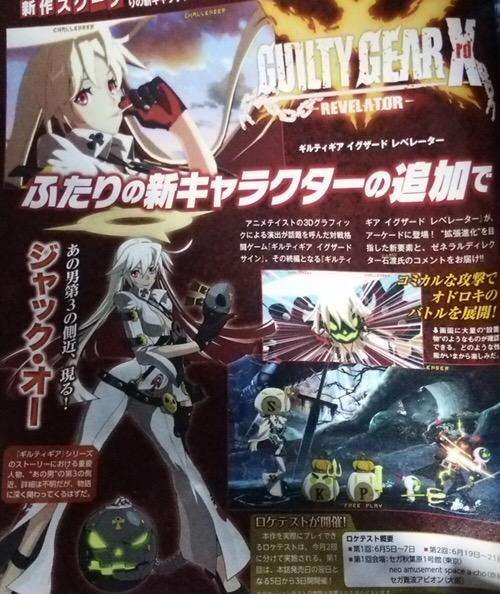 guilty-gear-xrd-jack-o-scan