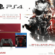 Metal Gear Solid V Playstation 4 Bundle Headed to Europe and Australia