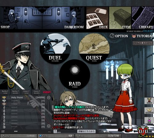Unlight English Version Now Available on Facebook