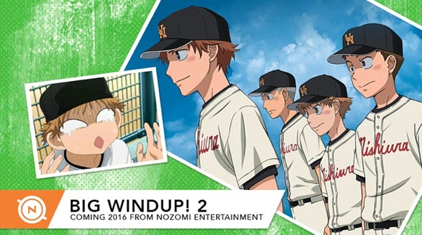 Big-Windup-Promo-Art-001
