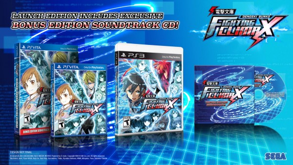 Dengeki-bunko-fighting-climax-lauch-edition