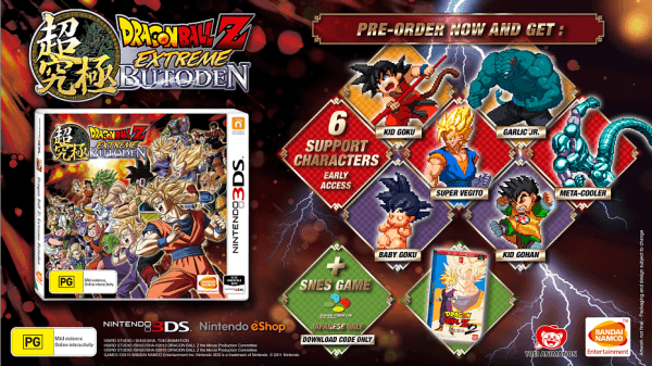 Dragon-Ball-Z-Extreme-Butoden-3DS-PreOrder