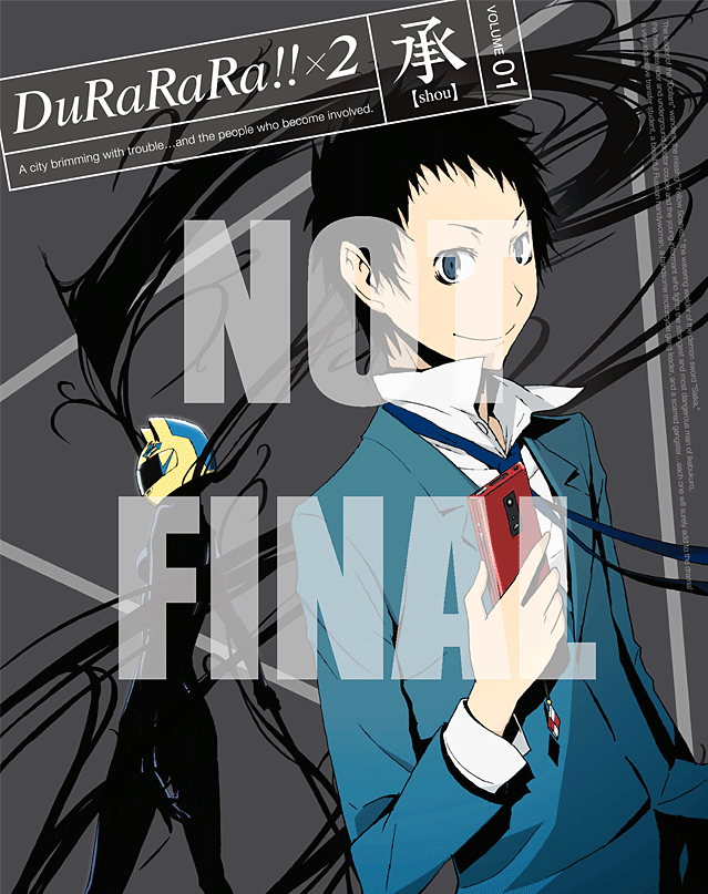 Durararax2-Volume-1-Cover-Art-001