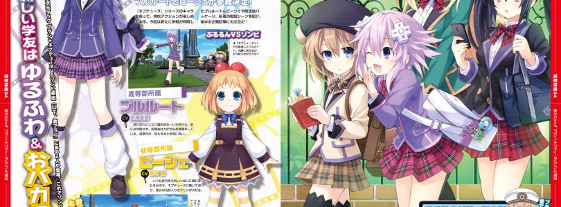 Plutia and Peashy Revealed for Extreme Dimension Tag Blanc + Neptune Vs. Zombie Army