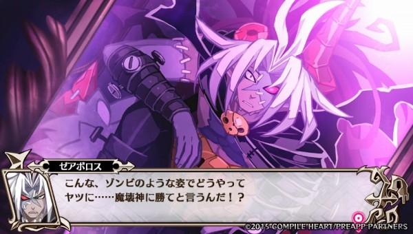 Makai-Shin-Trillion-screenshot-037