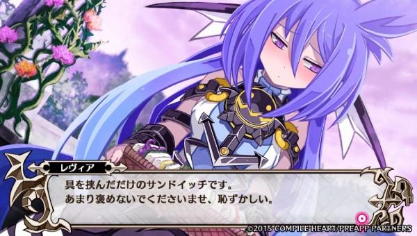 Makai-Shin-Trillion-screenshot-038