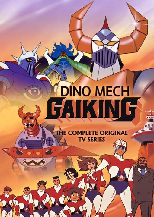 Original-Gaiking-Cover-Art-001