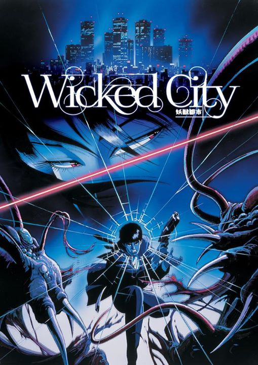 Wicked-City-Cover-Art-001