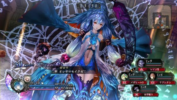 Yoru-no-Nai-Kuni-screenshot-082