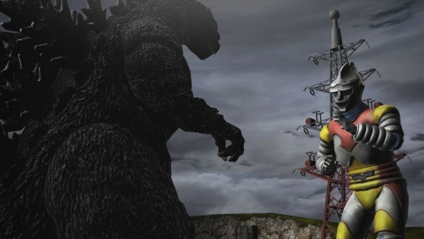 godzilla-game-screenshot-01