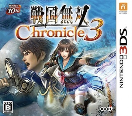 samurai-warriors-chronicles-3-boxart-01
