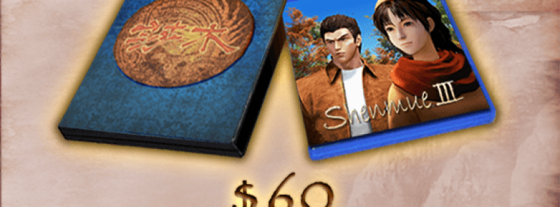 Shenmue III Kickstarter Adds PlayStation 4 Physical Copies