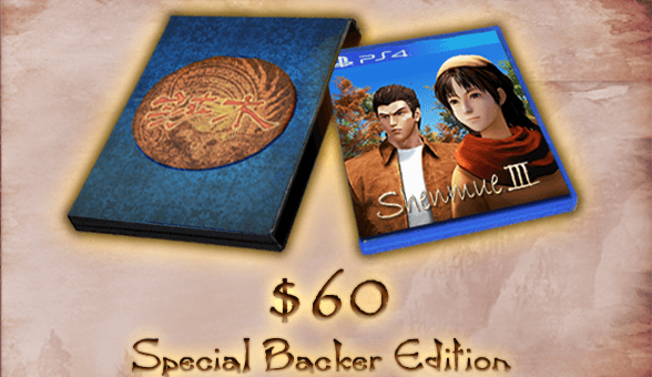shenmue-iii-ps4-copy