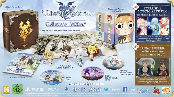 tales-of-zestiria-EU-collectors-edition
